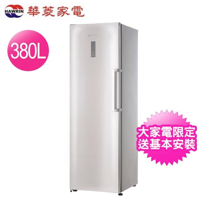 【華菱】380公升直立式冷藏櫃(HPBC-380WY)/