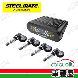 【鐵將軍】ONE-S 太陽能 TPMS胎內 胎壓偵測器(車麗屋)