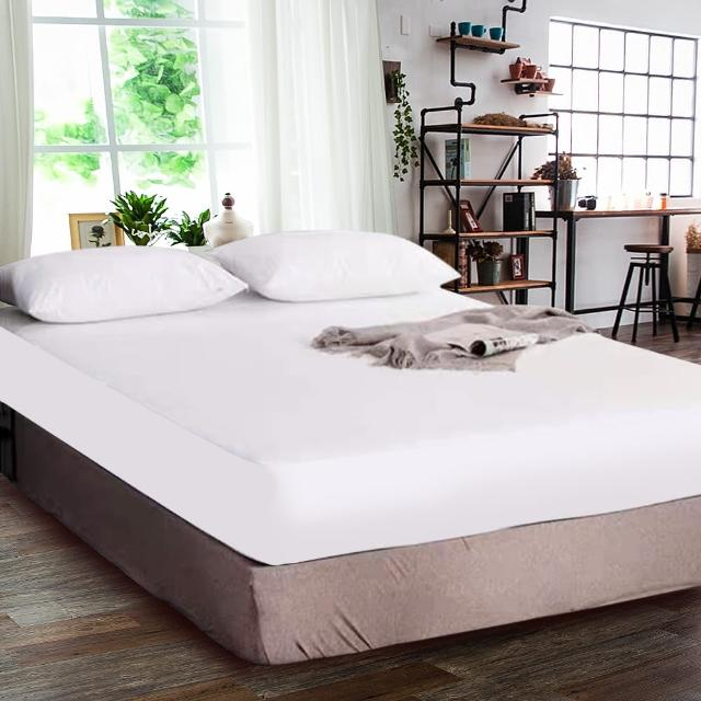 【Carolan】專業防護級床包式保潔墊-特大(不含枕套)/