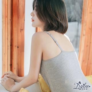 【Dylce 黛歐絲】莫代爾細肩帶背心罩杯式居家連身裙(5色任選/顯瘦/舒適/免穿內衣)