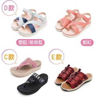 【LA NEW】outlet 輕量真皮氣墊涼鞋(女/9款)