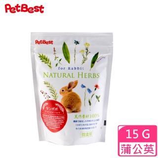 【Pet Best】健康草本系列機能食品(天竺鼠 兔 桑葉 奧勒岡 蒲公英 車前草 牧草粉)
