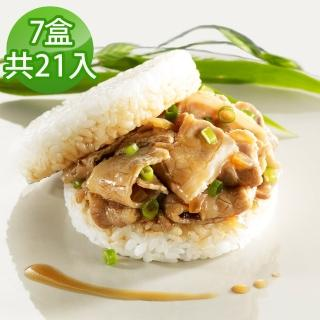 【老協珍】TOMMI湯米 米漢堡任選7件組(共21入)