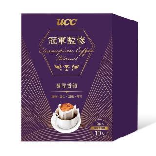 【UCC】冠軍監修濾掛咖啡x綜合4盒組(10g*10入*4盒)