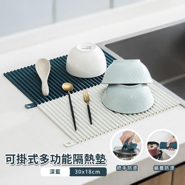 【居家清潔】收納多用途洗衣板(洗衣板