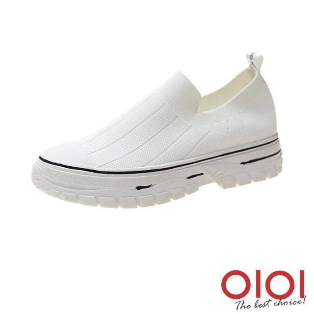 【0101】彈性超軟厚底飛織鞋/休閒鞋/老爹鞋/樂福鞋/餅乾鞋(多款任選)