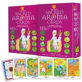 神聖芳療卡Sacred Aroma Cards:用芳香塔羅透析你的身心靈,搭配29張牌卡的精油魔法突破現狀!(立體書盒,
