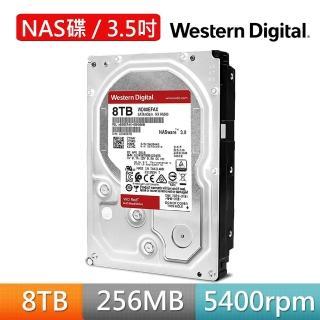 【WD 威騰】紅標Plus 8TB NAS專用 3.5吋 SATA硬碟(WD80EFAX)