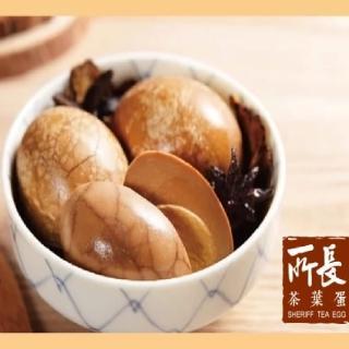 【所長茶葉蛋】原味茶葉蛋750g(10顆/包)