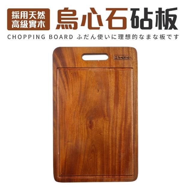 烏心石原木砧板-大42x27x2.2cm(全實木非拼板)/