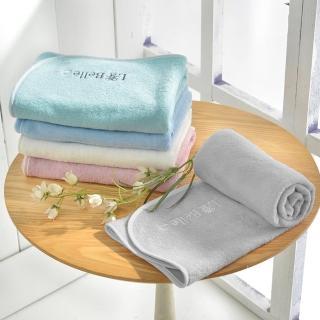 【La Belle】《經典刺繡》舒柔枕巾2入(5色任選)