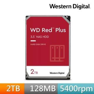 【贈MyCard 150點】WD 紅標 2TB NAS專用 3.5吋 SATA硬碟(WD20EFZX)