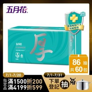 【MAY FLOWER 五月花】舒敏厚棒抽取式衛生紙(86抽*10包*6袋)