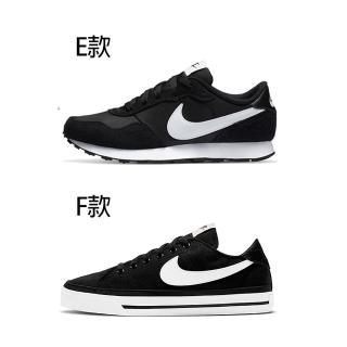 【NIKE 耐吉】慢跑鞋 經典復古鞋 女 大童 A-DA5380102 B-CJ3816002 C-DA5380103 D-CJ3816005 E-CN8558002
