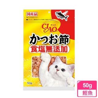 【CIAO】柴魚片50g(貓零食)