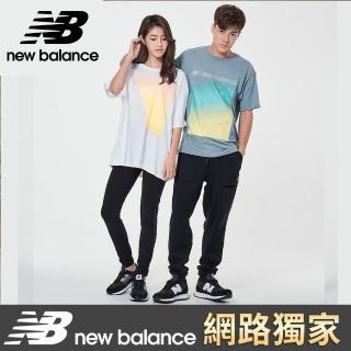 【NEW BALANCE】NB 復古運動鞋_男鞋/女鞋_WS237CB-B/WS237CD-B/MS237CC-D(奶油白/經典灰/百搭黑 3色任選)