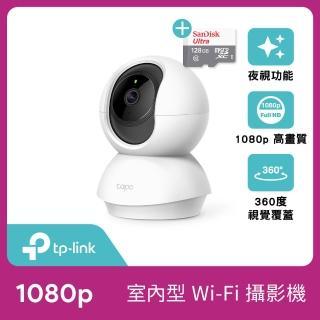 (SanDisk128G記憶卡組)【TP-Link】Tapo C200 wifi無線智慧可旋轉高清網路攝影機(原廠公司貨)