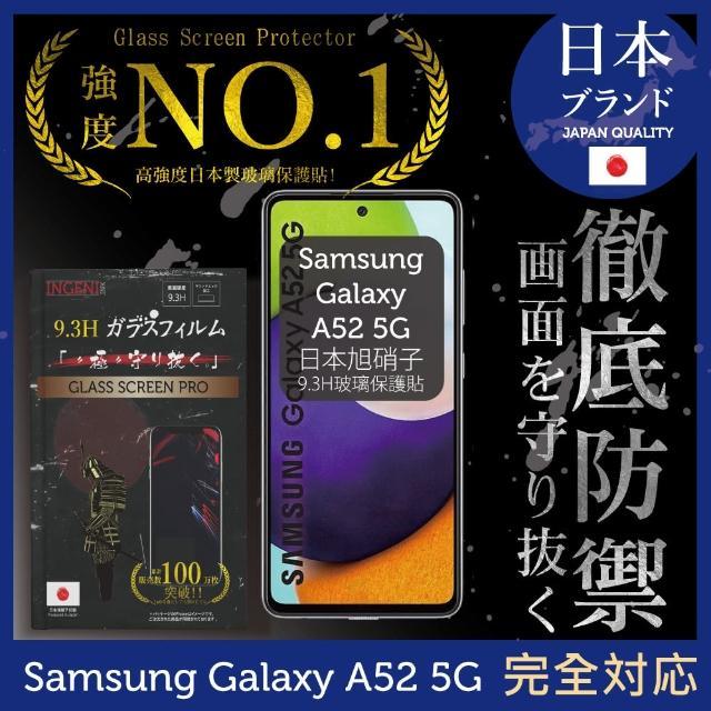 【INGENI】Samsung