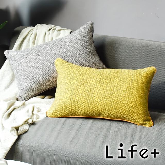 【Life+】優雅北歐色調