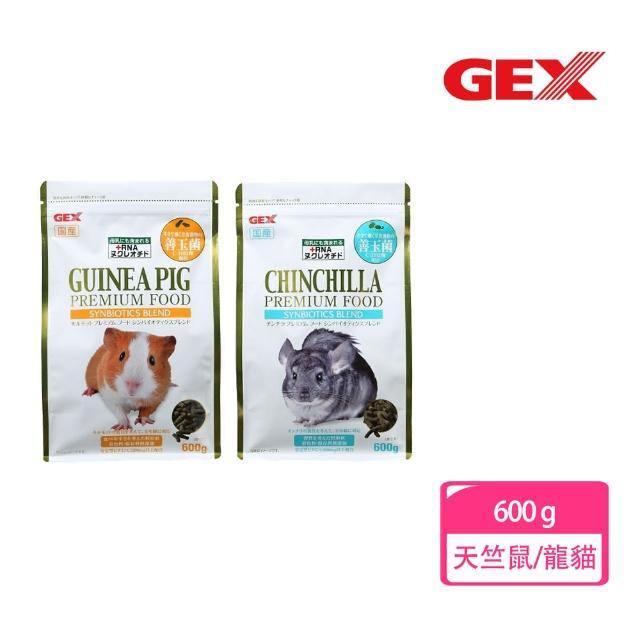 【GEX】金牌C3102活菌天竺鼠、龍貓糧(天竺鼠