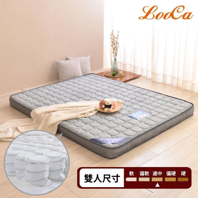 【LooCa】石墨烯遠紅外線獨立筒床-輕量型(雙人5尺)/