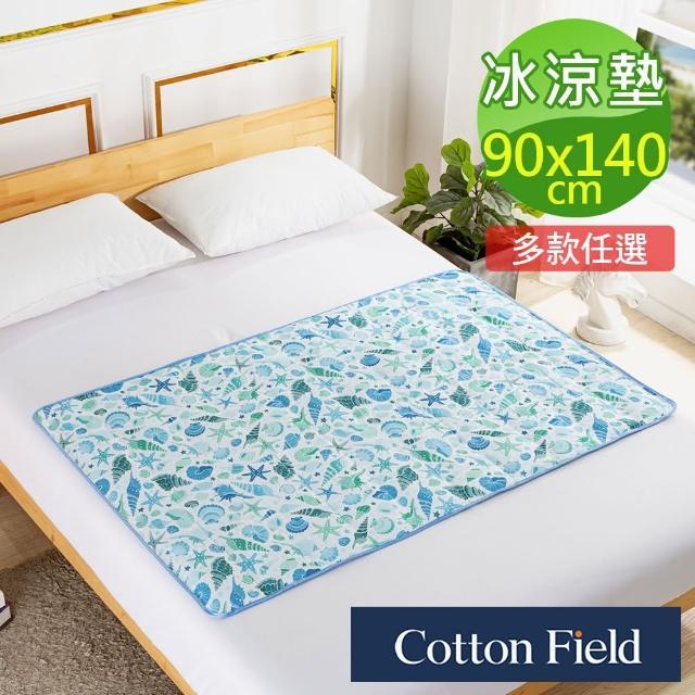 【棉花田】極致酷涼冷凝床墊冰涼墊-多款可選90x140cm(防疫日常 居家必備)