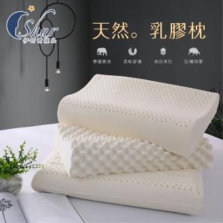 【加價購】天然乳膠枕1入 升級款(泰國乳膠/多款任選)