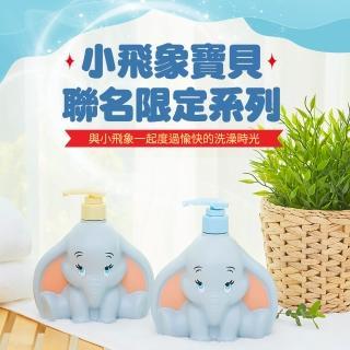【BEYOND】小飛象寶貝沐浴精增量組500ml+500ml(迪士尼聯名)