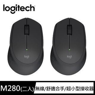 【2入組】Logitech 羅技 M280 無線滑鼠