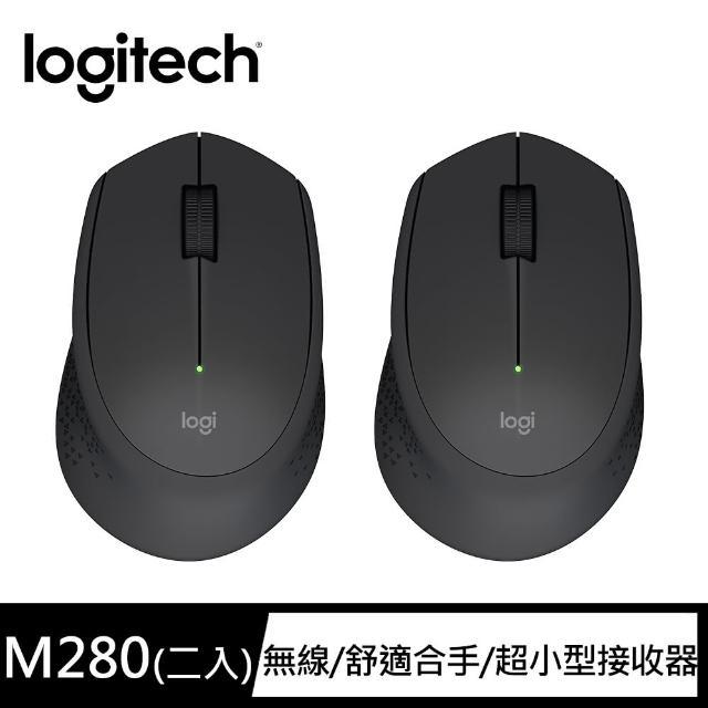 【2入組】Logitech