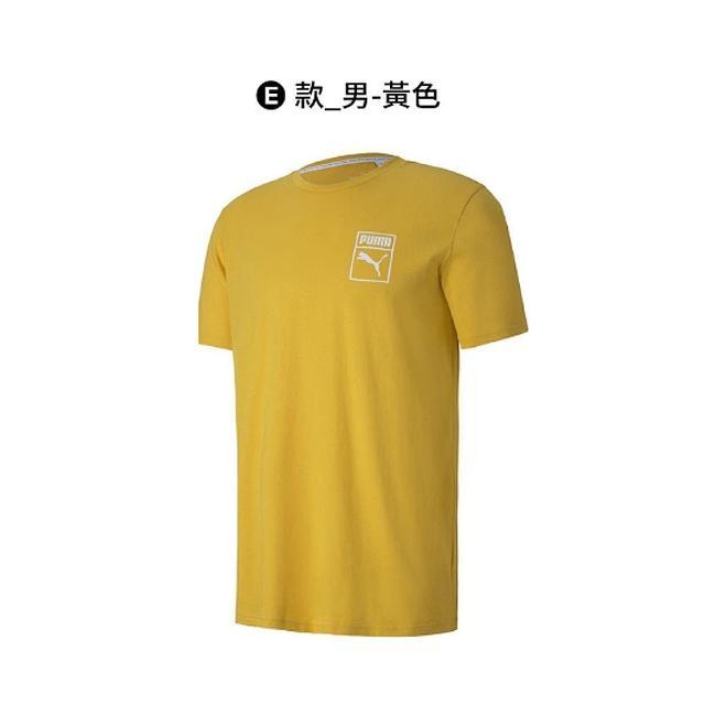 【PUMA】運動 休閒 舒適 短袖T恤 男女 多款(58281656 58281652 58524601 53001702 59862525)