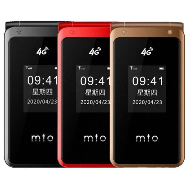 【MTO】M39摺疊雙螢幕孝親機/老人機/長輩機(公司貨全配)/