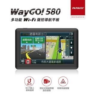 【PAPAGO!】PAPAGO! WayGo 580多功能聲控WiFi 5吋導航平板(自由下載APP/測速照相提醒)