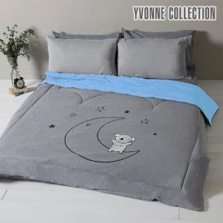 【Yvonne Collection】無尾熊雙人四季被_6x7呎(灰藍)