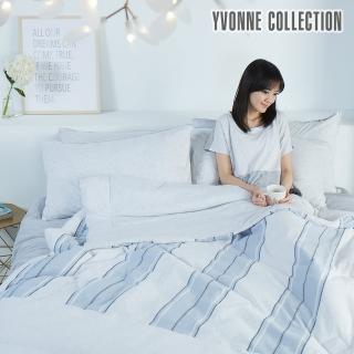 【Yvonne Collection】直條紋雙人四季被_6x7呎(冰灰藍/淺灰白)