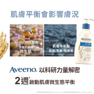 【Aveeno 艾惟諾】燕麥高效舒緩護手霜100g(3入組)