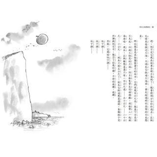 《羅德•達爾經典珍藏版》(全套11冊)-注音版