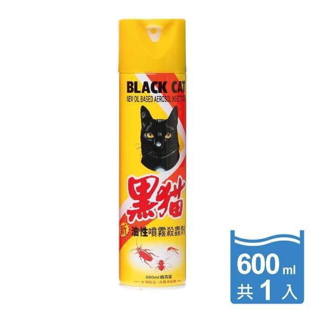 【黑貓】油性噴霧殺蟲劑600ml(日本住友化學最新速效配方)/