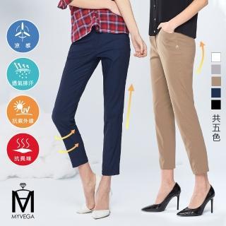 【MYVEGA 麥雪爾】MA機能防曬涼感九分褲(五色)
