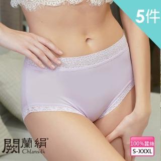 【Chlansilk 闕蘭絹】甜美氣息100%蠶絲中高腰內褲五件組