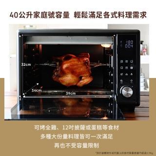 【Electrolux 伊萊克斯】40L電子式精準控溫旋風烤箱(EOT40DBD)