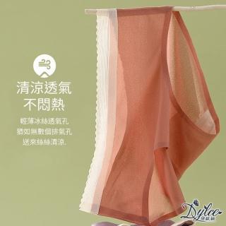 【Dylce 黛歐絲】5款功能小褲任選-10萬透氣孔薄透冰絲裸感桑蠶絲抑菌內褲(超值優惠組-隨機)