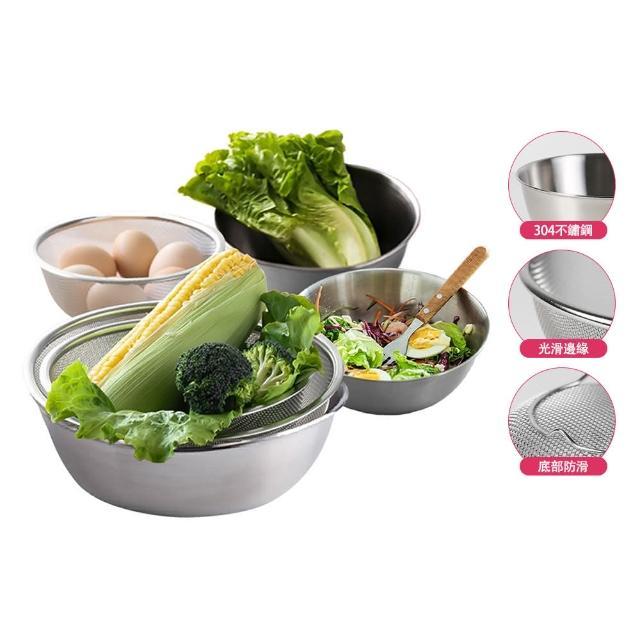 【康尼菲】多用途304不鏽鋼蔬果調理盆瀝水籃6件組/