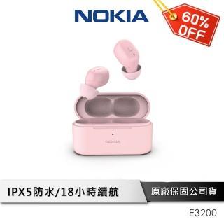 【NOKIA】諾基亞真無線藍牙耳機(E3200)