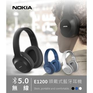 【NOKIA】諾基亞無線藍牙耳機(E1200)
