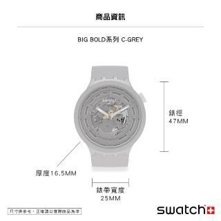 【SWATCH】生物陶瓷BIG BOLD系列手錶C-GREY 灰(47mm)