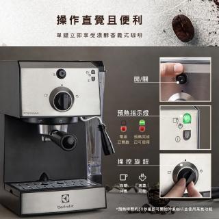 【Electrolux 伊萊克斯】伊萊克斯 15 Bar半自動義式咖啡機(E9EC1-100S)