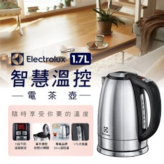 【Electrolux 伊萊克斯】不鏽鋼1.7L智慧溫控電茶壺(EEK7700S)