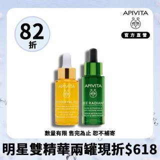 【APIVITA】肌膚鎖水發光組(蜂膠超保濕柔嫩精露15ml+熬夜亮顏精華 30ml)