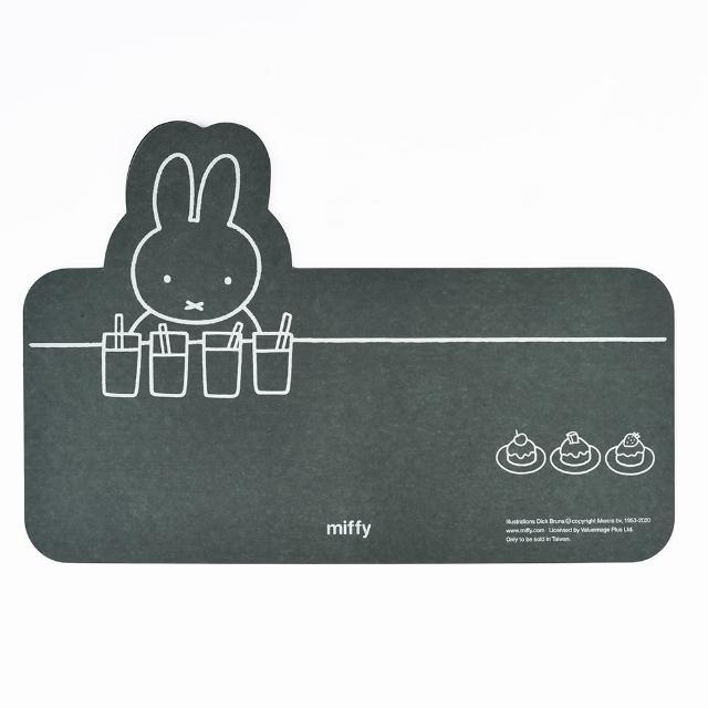 【怪獸】Miffy米飛兔 超吸版 軟式珪藻土萬用吸水墊(45cm x 30cm)